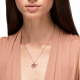 Red Eye Luxe Necklace